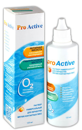 OPTIMED PRO ACTIVE (125 МЛ)